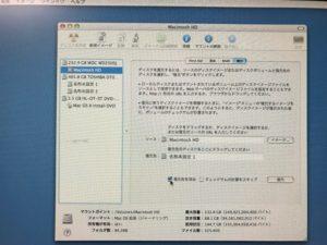 Mac HDD復元コピー