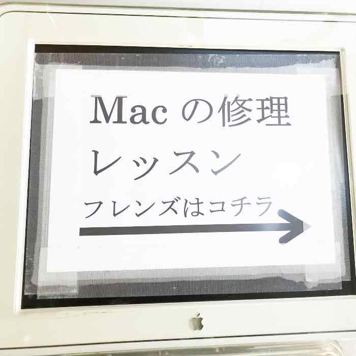 iMac Mid2011の修理