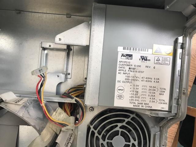 クイックシルバー電源交換
